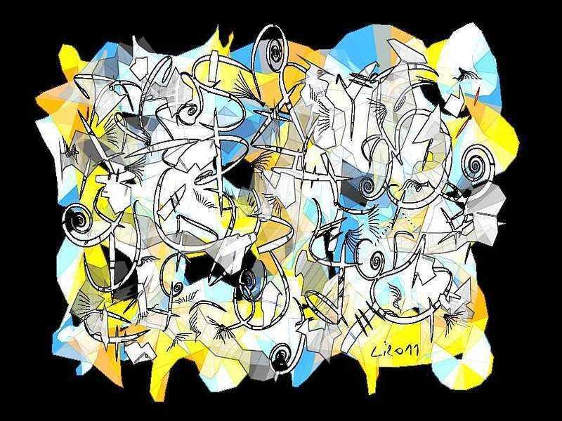 Arabeske Blaubraun PNG gelb
